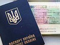 Визовые центры европейских посольств в Украине