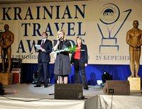 Туристический потенциал внутреннего туризма представили на UKRAINIAN TRAVEL AWARDS