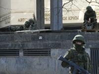 Крым без туристов