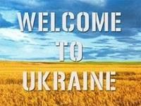Украина сделает акцент на развитии событийного и сельского туризма