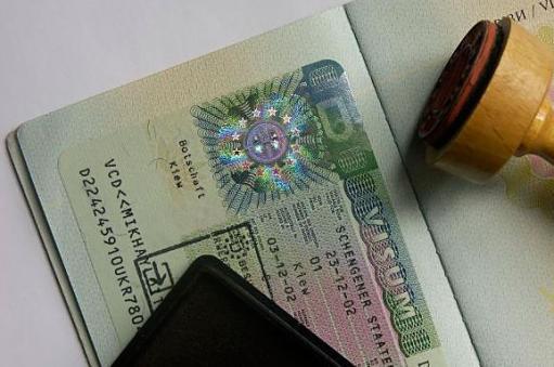 Чехия отменила визовый сбор для некоторых категорий украинцев