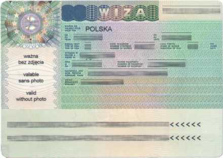 C 15 мая немного упростятся правила получения визы в Польшу