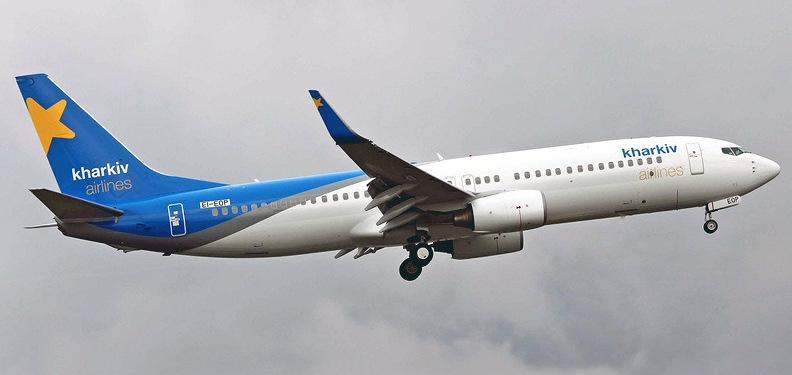Новые регулярные рейсы от Авиалиний Харькова