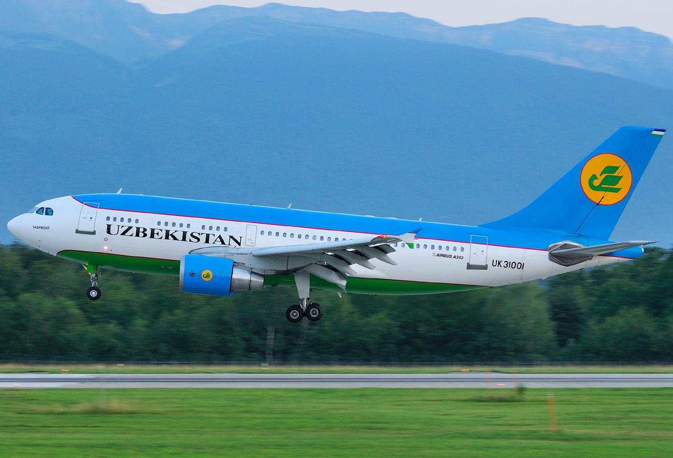 С 15 июля будут возобновлены рейсы Киев-Ташкент