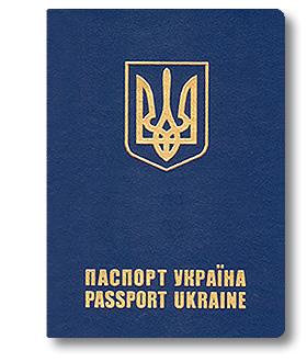 Украинцы могут беспрепятственно путешествовать по 96 странам мира