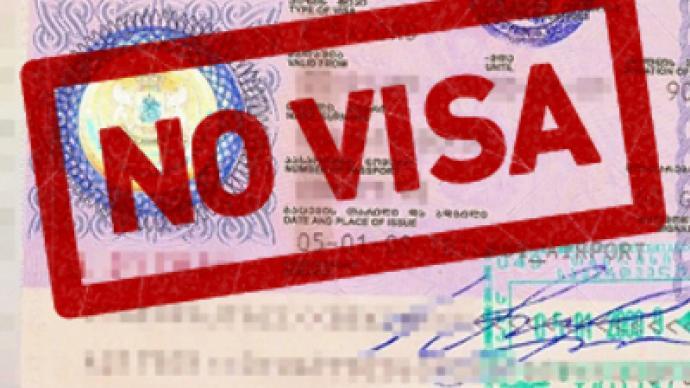 Чили ввела безвизовый режим для украинцев