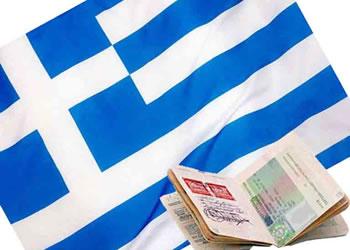 Новая обязательная справка для получения греческой визы